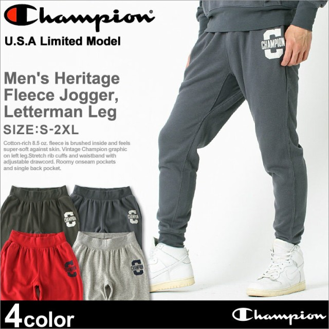 NWT CHAMPION Men/'s Heritage Oxford Cuffed Pocket Sweatpants Large pants jogger