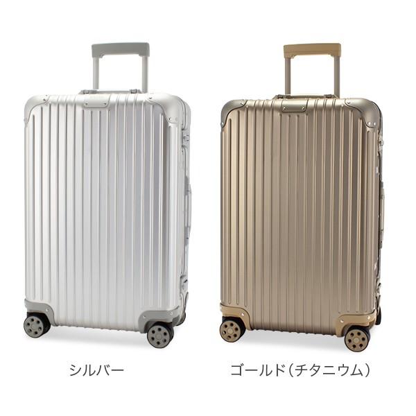 cd8aa68eb7 [あす着] リモワ RIMOWA オリジナル 925630 チェックイン M 67L 4輪 スーツケース