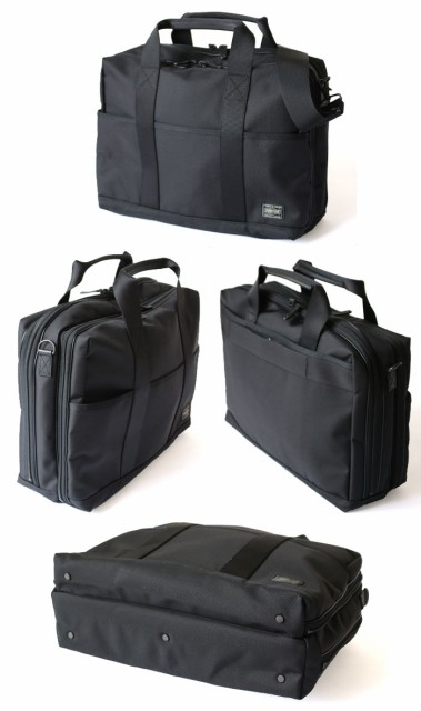 New YOSHIDA PORTER STAGE 2WAY BRIEF CASE S 620-08285 BLACK From JP