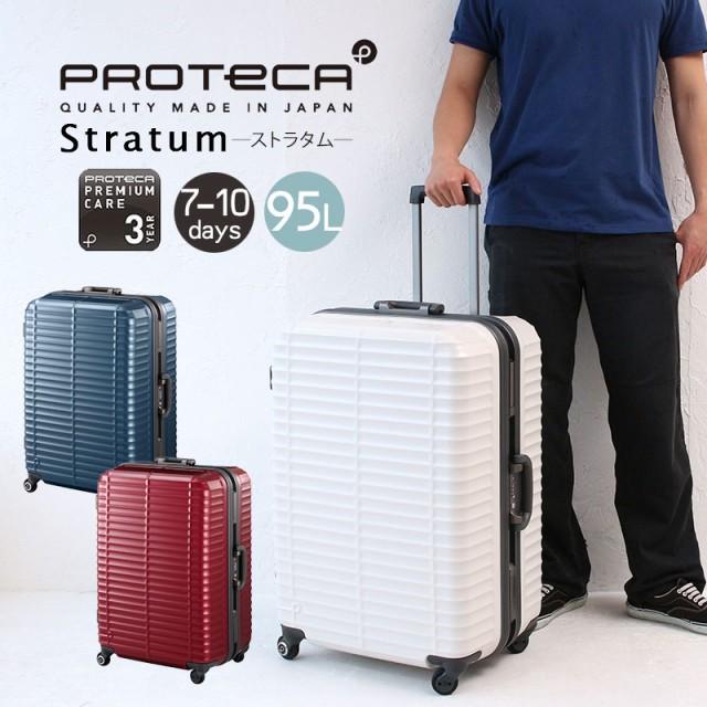 正規激安 【ポイント10倍】プロテカ 95L スーツケース llサイズ スーツケース エース エース フレームタイプ ストラタム ACE 7~10泊 66cm 95L 00852, フジハラマチ:b701802f --- kzdic.de