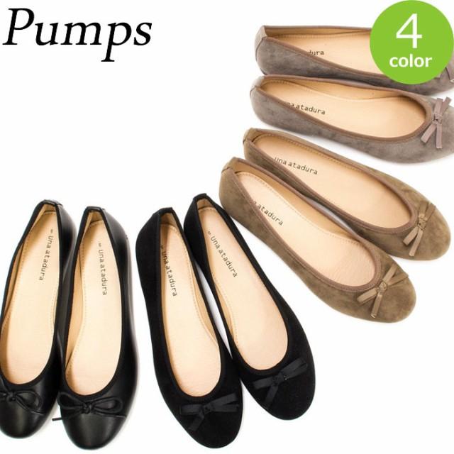 パンプス ぺたんこ バレエシューズ レディース フラットシューズ ぺたんこ靴 スムース 合皮 ベルベット 女性 シューズ 靴
