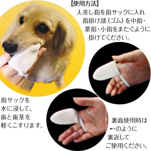 ケーピーエス(KPS) オクチブラシ 2枚入【犬猫用】
