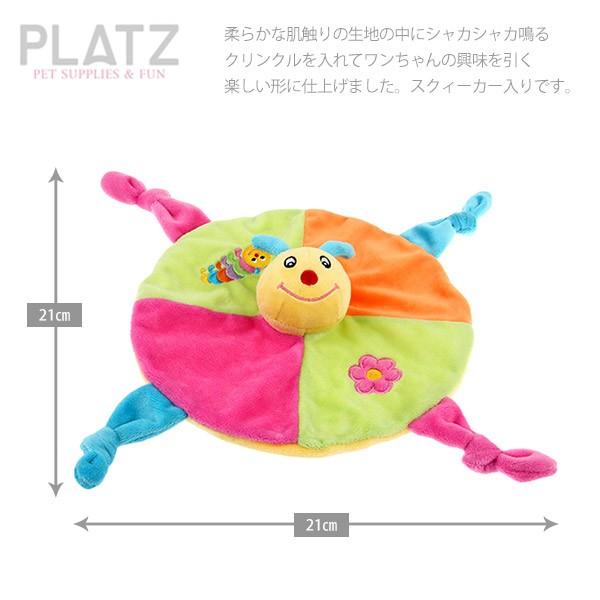 プラッツ キャタピーベイビー クリンクラー 【犬 おもちゃ オモチャ/犬のおもちゃ/犬用おもちゃ】