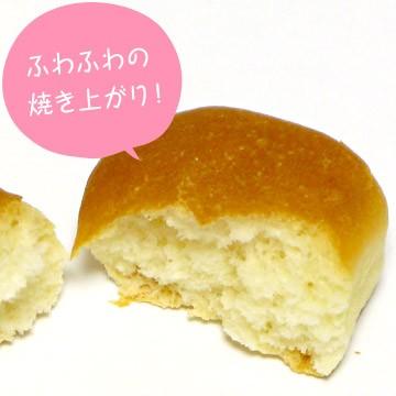 サンメイト コックさんがワンちゃんのために焼いた コックパン チーズ味 100g 【ドッグフード/犬用おやつ/犬のおやつ/犬 おやつ】