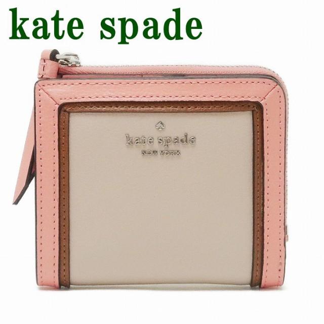 【驚きの値段で】 ケイトスペード KateSpade 財布 二つ折り財布レディース ラウンドファスナー ピンク WLRU5987-129 ブランド 人気, CyberTop 8acfce91