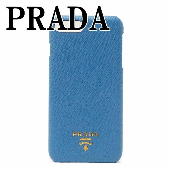 【希少!!】 プラダ PRADA iPhone XS Max 専用 スマホケース ケース スマホカバー アイフォン シェル型 レディース 1ZH036-QWA-F0P9S ブランド 人気, 大信村 ffb1bd11