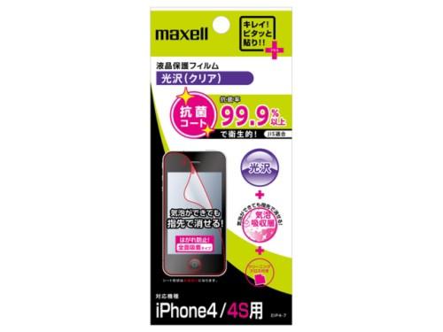 【家電】maxell 液晶保護フィルム(iPhone4/4S用)【】[☆5][12233-4902580735678-120701]