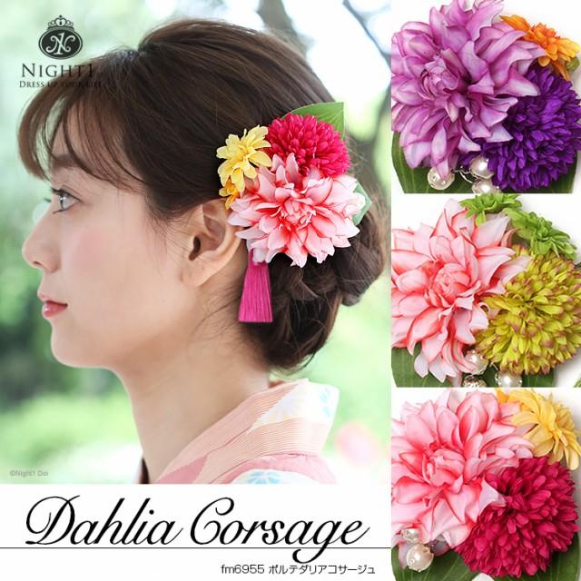 コサージュ 結婚式 浴衣 ヘアアクセサリー フォーマル 髪飾り パール ヘッドドレス 花 和装 ピンク 紫