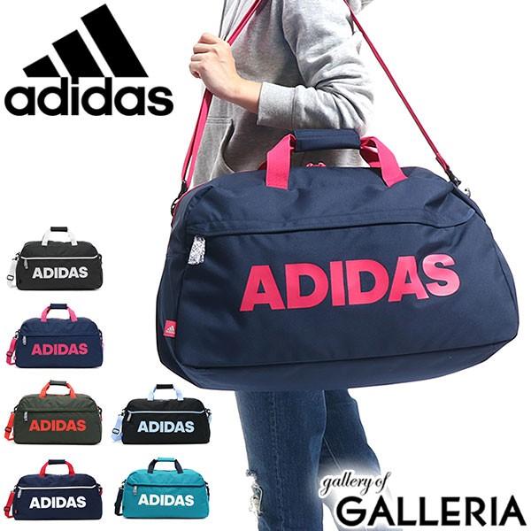 【商品レビューで+5%】アディダス 2WAY ボストンバッグ adidas スクールバッグ ショルダー 45L 通学 スポーツ 部活 旅行 合宿 57595