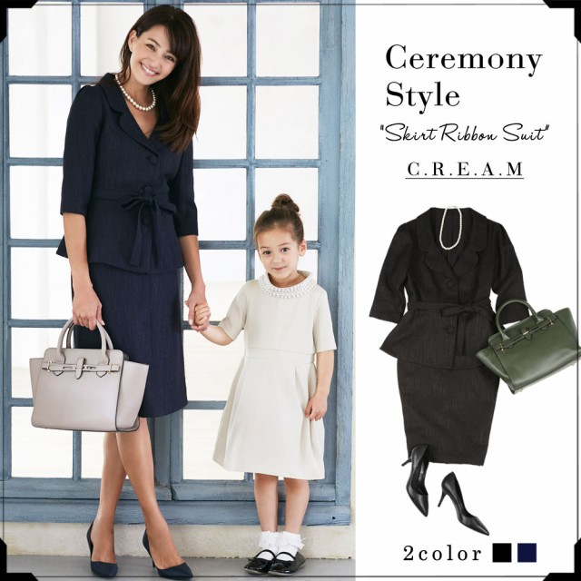 fec7302f06786 RINA×フォーマルスーツ スーツ レディース おしゃれ スカート 大きいサイズ 入学式 卒業式 入園式