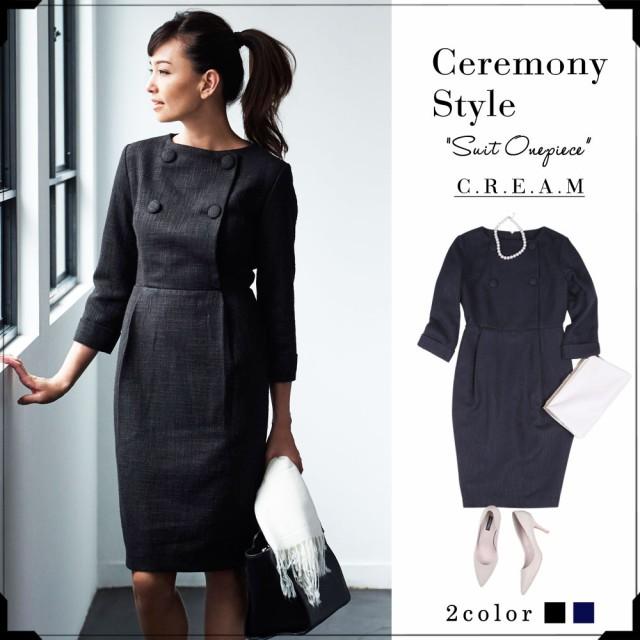 2a5285a777fea RINA×フォーマルスーツ レディース スカート スーツ ワンピース 入学式 卒業式 入園式 卒園