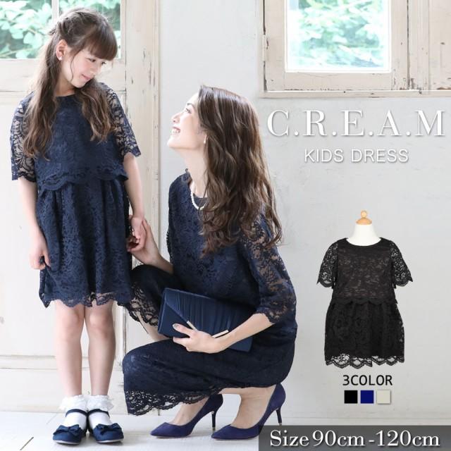 c92ba6a26a7dd 子供 ドレス 発表会 結婚式 女の子 フォーマル 子供ドレス 子どもドレス 子ども こども 子供用
