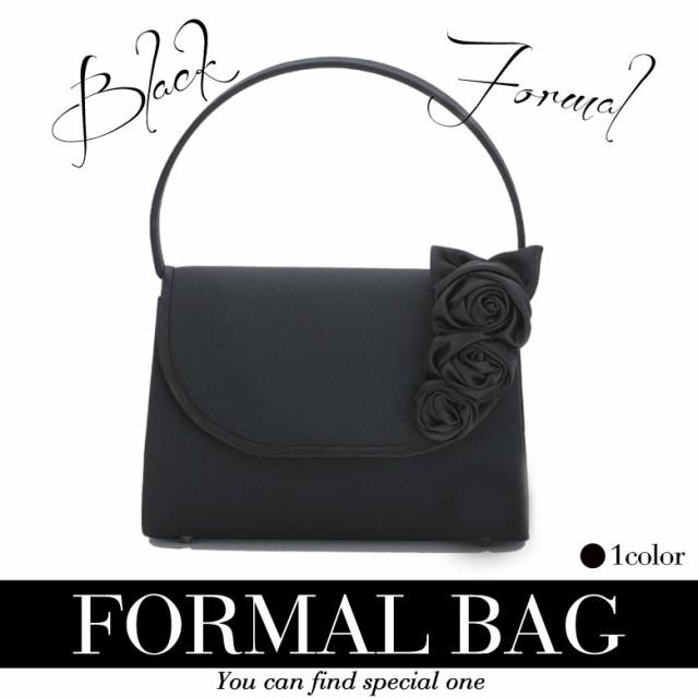 a7eb2be5ef72 マルバッグブラックフォーマル レディース フォーマルバッグ バッグ フォーマル 鞄 大きめ 手提げ 黒 サブバッグ 冠