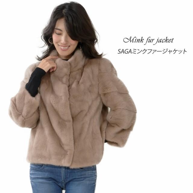 【超特価】 SAGA ジャケット ミンクスタンドカラー ジャケット (MJ3890), だいやす:4e914de3 --- 1gc.de