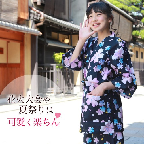 356aaac86f876 なでしこ」変わり織り女物甚平上下2点セット「濃紺地にピンクのレトロ桜 ...