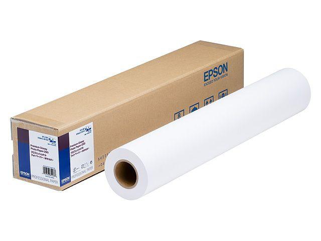 素晴らしい外見 【送料無料】(まとめ買い)エプソン 〔3本セット〕 PX/MC写真用紙ロール PXMC44R1 約1118mm幅 厚手光沢-プリンター・インク