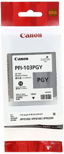 入荷中 純正 〔3個セット〕 【送料無料】(まとめ買い)キヤノン フォトグレー PFI-103PGY 大判プリンタインクカートリッジ-プリンター・インク