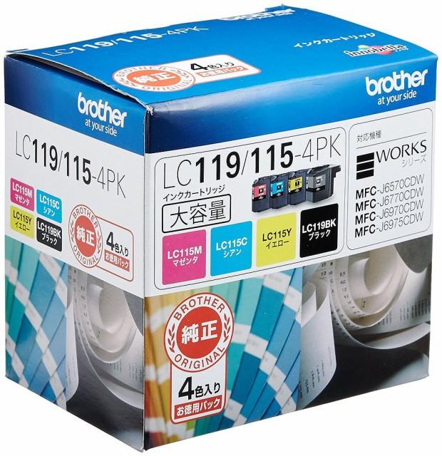 新作商品 大容量 純正 LC119/115-4PK 〔×3〕 (まとめ買い)ブラザー 4色パック インクカートリッジ-プリンター・インク