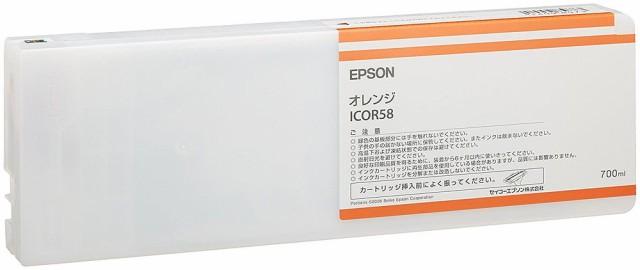 限定価格セール! 【送料無料】エプソン 純正 インクカートリッジ オレンジ ICOR58-プリンター・インク