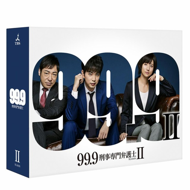 【35%OFF】 邦ドラマ 99.9-刑事専門弁護士- SEASONII DVD-BOX TCED-4012, 和菓子「千鳥屋」 64c2d421