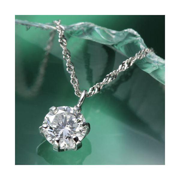【NEW限定品】 K18WG0.3ctダイヤモンドペンダント/ネックレス, 好きなものいっぱい 眞眞:fb33657a --- frauenfreiraum.de