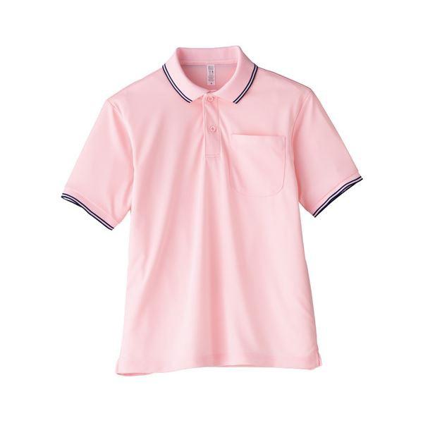 (業務用2セット) Natural Smile ポロシャツユニセックスMS3112 L ライトPK