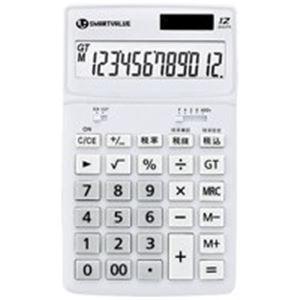 【限定品】 ジョインテックス (業務用10セット) 小型電卓 ホワイト5台 K072J-5-オフィス家電・電子文具