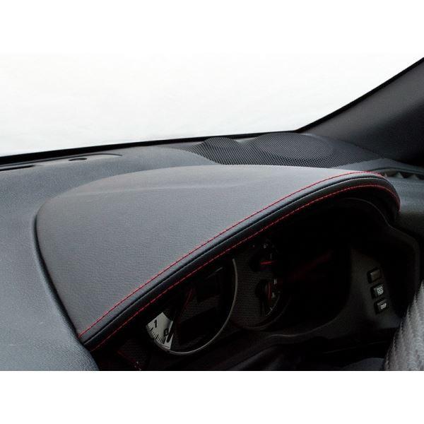 【正規品質保証】 BRZ ZC6 メーターフードカバー タイプ:レザー合皮ブラック 塗装済み シルクロード, 岩崎本舗 7e8c7ce6