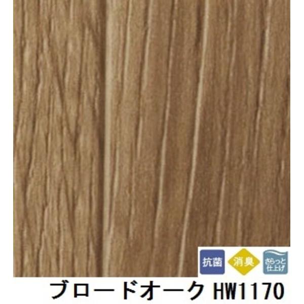 クラシック ペット対応 消臭快適フロア ブロードオーク 板巾 約15.2cm 品番HW-1170 サイズ 182cm巾×10m, おおさかふ d007e222