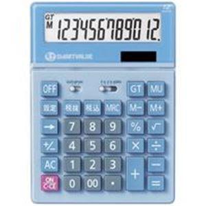即日発送 (業務用5セット) ジョインテックス ブルー 大型電卓 5台 ブルー (業務用5セット) 5台 K040J-5, タラチョウ:94530e22 --- ai-dueren.de