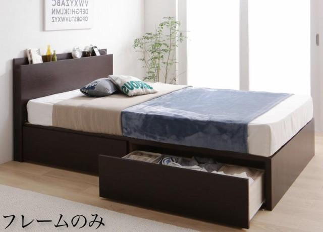 連結ベッド Tenerezza 〔ベッドフレームのみ・マットレスなし〕 Aタイプ セミダブル ホワイト