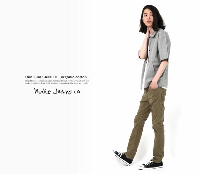 スリムパンツ テーパード スキニー タイト nudie jeans ヌーディー