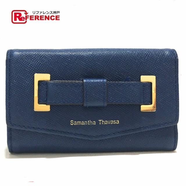 あす着 Samantha Thavasa サマンサタバサ リボンモチーフ キーリング キーケース ブルー