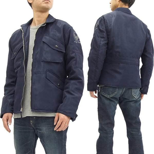 驚きの値段 ジャケット シビリアンモデル バズリクソンズ 新品 ミリタリー メンズ #128ネイビー 東洋 BR13867-アウター
