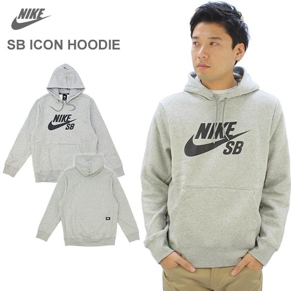 nike hoodie sb