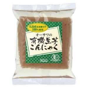 オーサワの有機生芋こんにゃく(200g) 【広島産在来種生芋100%】