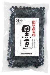 【数量限定品】国内産有機・黒豆(200g)
