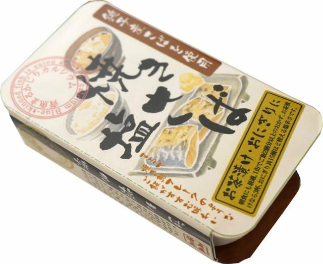 【まとめ買い価格】(千葉産直)焼き塩さば100g×30缶セット