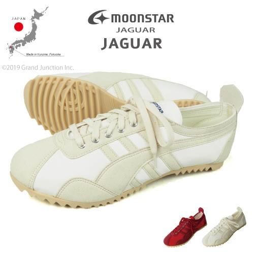 MOONSTAR]JAGUAR/ジャガー/ランニングシューズ