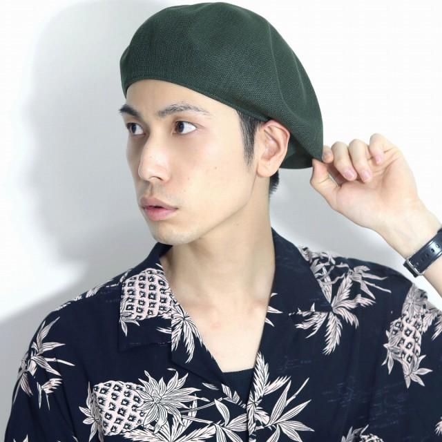 ラカル メンズ ベレー帽 春 夏 ニット コットン混 ベレー 帽子 ブランド racal 日本製 ベレー帽子|au Wowma!(ワウマ)