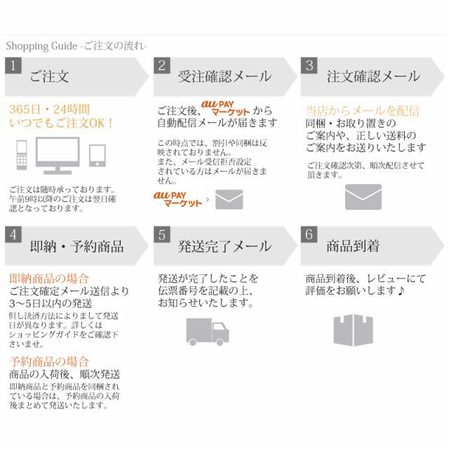 docomo arrows Be F-04K TPUケース/カバー 【CPU TPUソフトカバー】