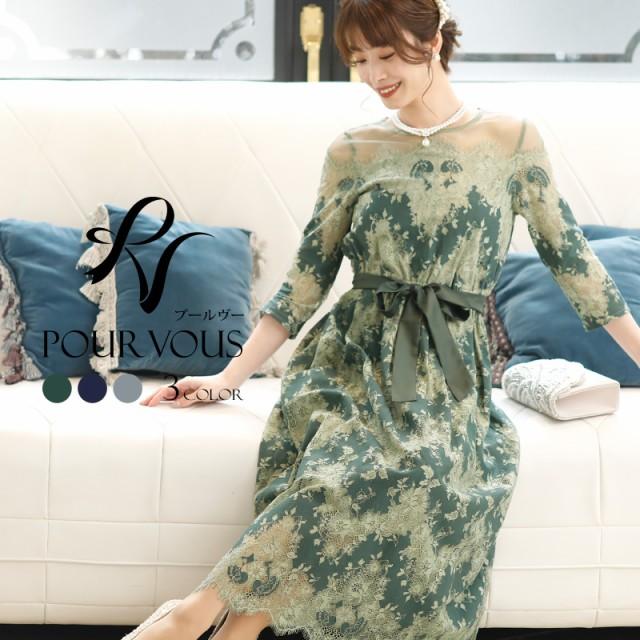 f4e43446e1284 3037 パーティードレス ワンピース 結婚式 お呼ばれ ドレス 服装 フォーマルドレス 大人 フォーマル 服 上品 大きい