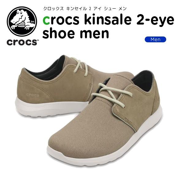 cccec7afd6b クロックス(crocs) クロックス キンセイル 2 アイ シュー メン(crocs kinsale 2-eye