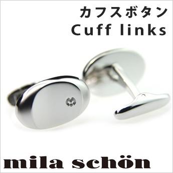 【送料無料】【送料無料】ミラショーン カフスボタン Mila Shon カフス アクセサリー メンズ/MSC10369