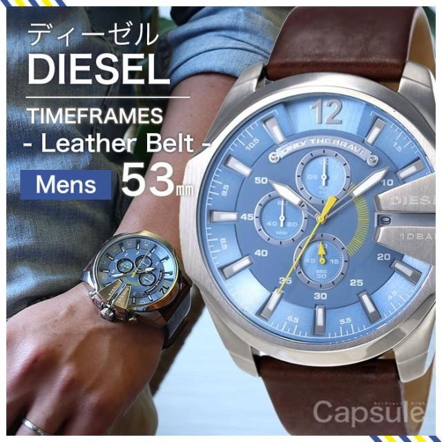 ディーゼル 時計 diesel時計diesel 腕時計 ディーゼル時計 diesel 時計