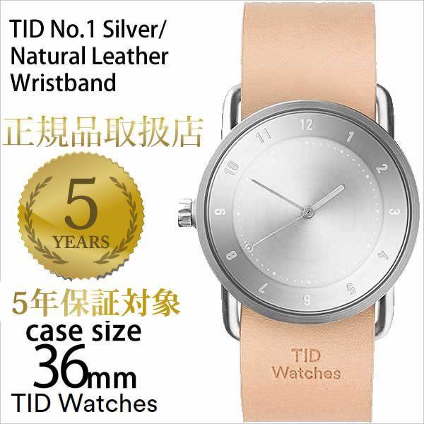 最初の  ティッドウォッチズ 腕時計 メンズ レディース 男女兼用 [TID watches] シルバー/TID01-SV36-N, フクロイシ 19da689b