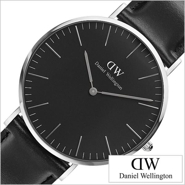【同梱不可】 [国内正規商品]ダニエルウェリントン腕時計 DanielWellington時計 Daniel Wellington 腕時計 ダニエル 時計 クラシック ブラック シェフ, パソコンレンタルマン 027290c2
