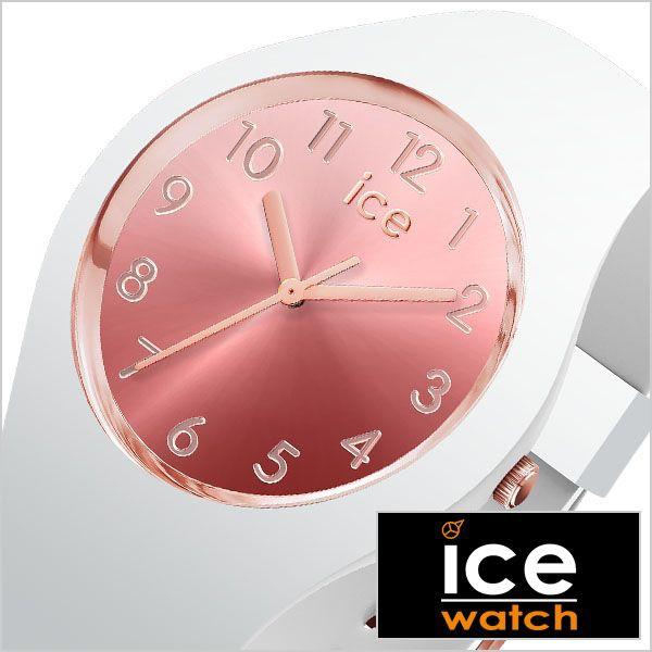 bb973899f7 ICE WATCH 腕時計 アイス ウォッチ 時計 サンセット スモール sunset small レディース ICE-015744