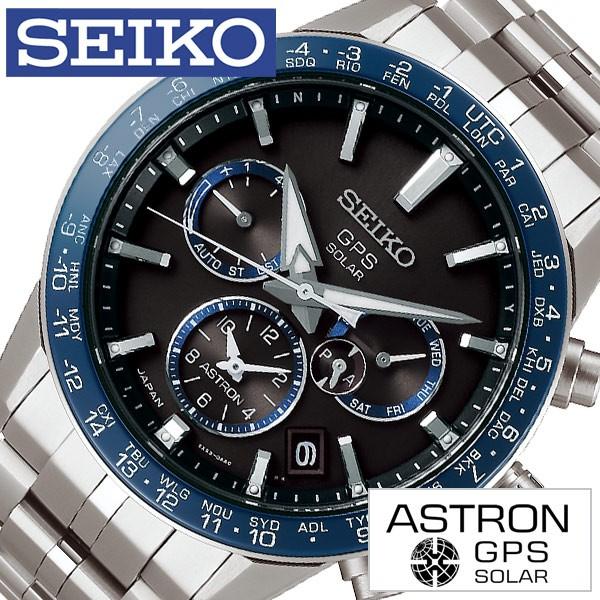 全国総量無料で セイコー腕時計 SEIKO時計 SEIKO 腕時計 セイコー 時計 アストロン ASTRON メンズ ブラック SBXC001, 足柄下郡 8e7057c6