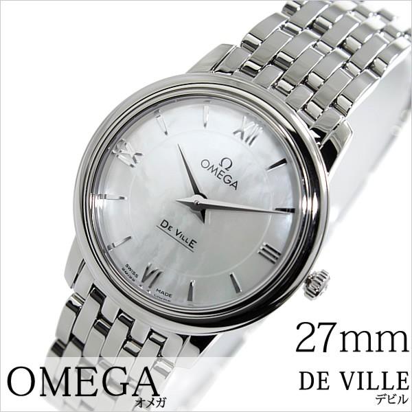 sale retailer 13e60 c015d オメガ デビル プレステージ [ OMEGA ] ( De VillePrestige ) OM-42410276005001|au  Wowma!(ワウマ)